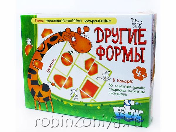 Дидактическая игра Другие формы купить в интернет-магазине robinzoniya.ru.