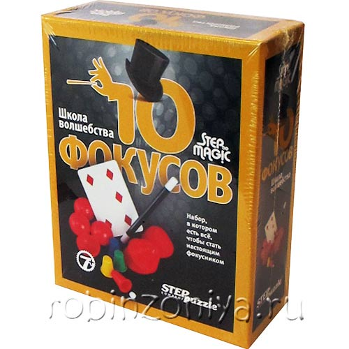 Школа волшебства 10 фокусов арт.76076 купить с доставкой по России в интернет-магазине robinzoniya.ru.