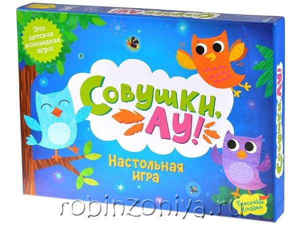 Настольная игра Совушки, Ау! купить с доставкой по России.
