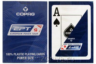 Пластиковые карты для покера Copag EPT 100% пластик, увеличенный индекс