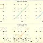 ЛОТО на Математическом планшете (игровой материал)