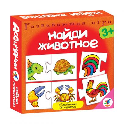 Ассоциации игра Найди Животное от Дрофа купить с доставкой по России.