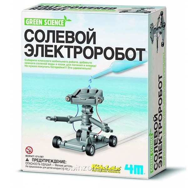 Детский конструктор роботы 4М Солевой электоробот в Робинзонии