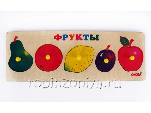 Рамка с вкладышами Фрукты купить купить в интернет-магазине robinzoniya.ru.