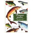 Дидактические карточки Речные рыбы