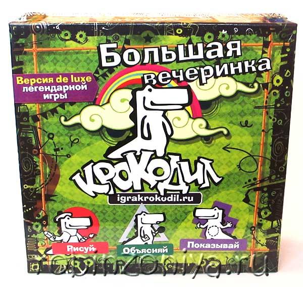 Настольная игра Крокодил Большая Вечеринка купить с доставкой по России в интернет-магазине robinzoniya.ru.