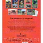 Животные жарких стран Мир в картинках, Наглядный материал по ФГОС, А4