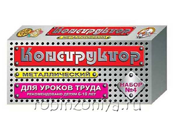 Конструктор металлический №4 купить в интернет-магазине robinzoniya.ru.
