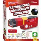 Набор опытов «Калейдоскоп. Волшебный проектор. Сделай сам»,Step Puzzle