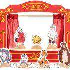 Кукольный театр и ширма из дерева (МД)
