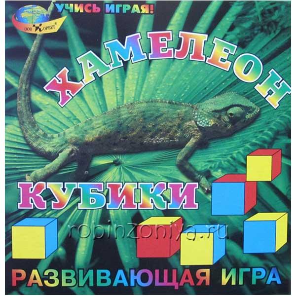 Кубики Хамелеон Корвет купить в интернет-магазине robinzoniya.ru.