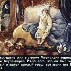 Пленочный диафильм Жареная кукуруза