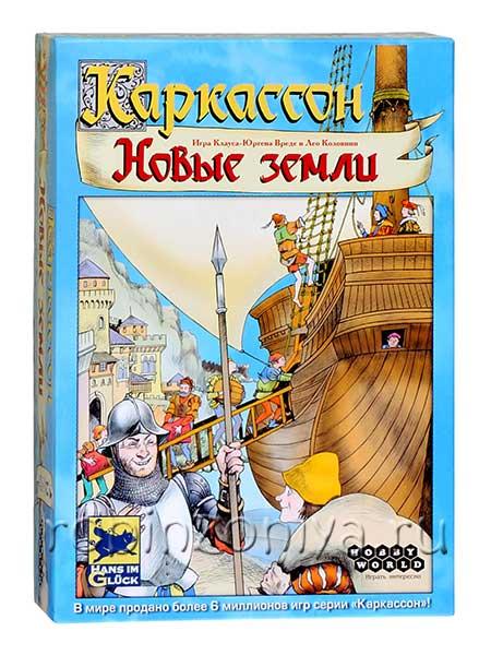 Игра Каркассон Новые земли купить в интернет-магазине robinzoniya.ru.