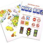 Беседы с ребенком Безопасность на дороге, дидактические карточки