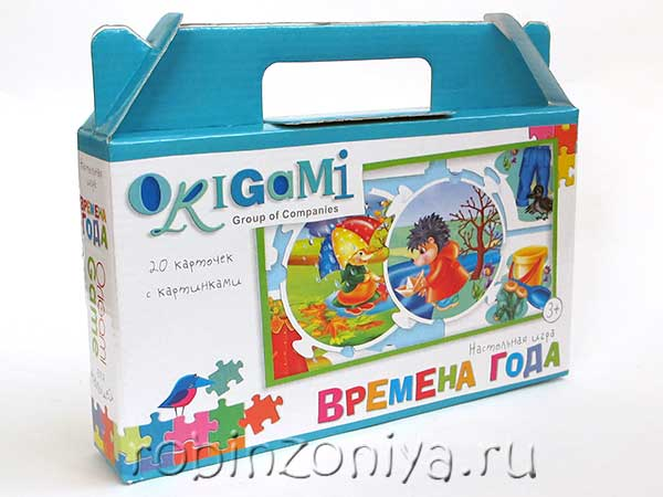 Пазлы малышам Времена года Origami купить с доставкой по России в интернет-магазине robinzoniya.ru.