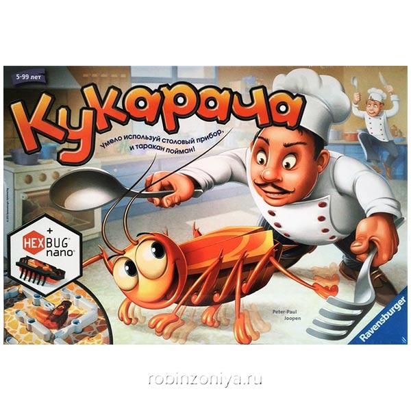 Настольная игра Кукарача Ravensburger купить в интернет-магазине robinzoniya.ru.