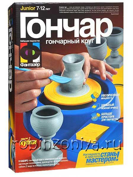 Набор для творчества Гончар Кубки купить в интернет-магазине robinzoniya.ru.