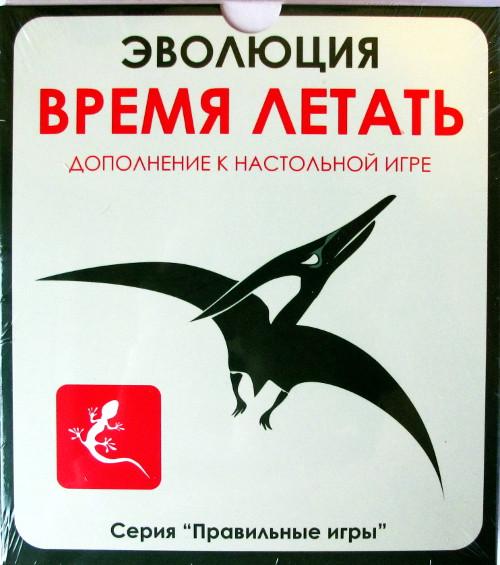 Настольная игра Эволюция Время летать купить в интернет-магазине robinzoniya.ru.