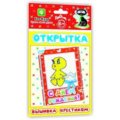 Набор для создания открытокс вышивкой крестиком С Днем Рождения! купить в интернет-магазине robinzoniya.ru.