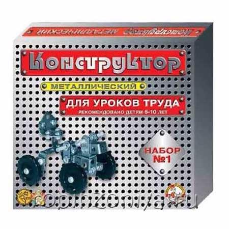 Конструктор металлический №1 купить в интернет-магазине robinzoniya.ru.