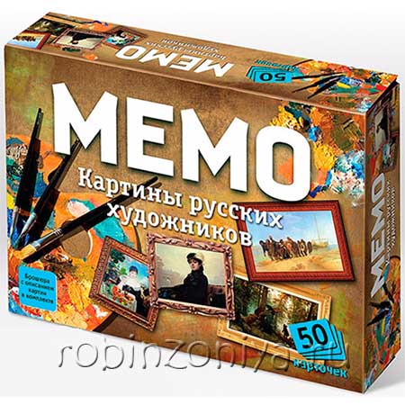 Игра Мемо Картины русских художников купить в интернет-магазине robinzoniya.ru.