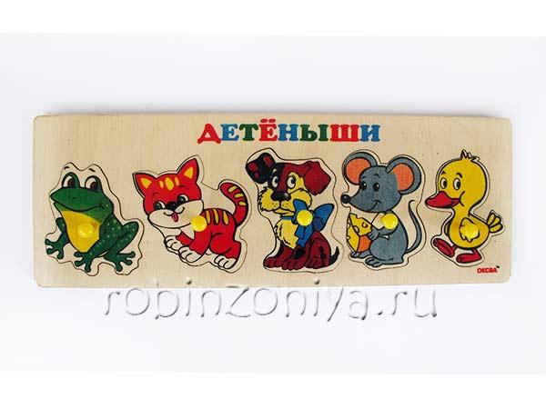 Рамка с вкладышами Детеныши купить в интернет-магазине robinzoniya.ru.