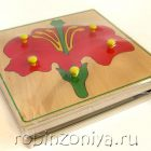 Рамка с вкладышами Комплект ботаника (3 рамки) ЛЭМ