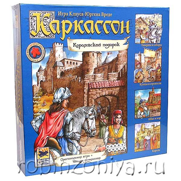 Настольная игра Каркассон Королевский подарок купить с доставкой ро России.