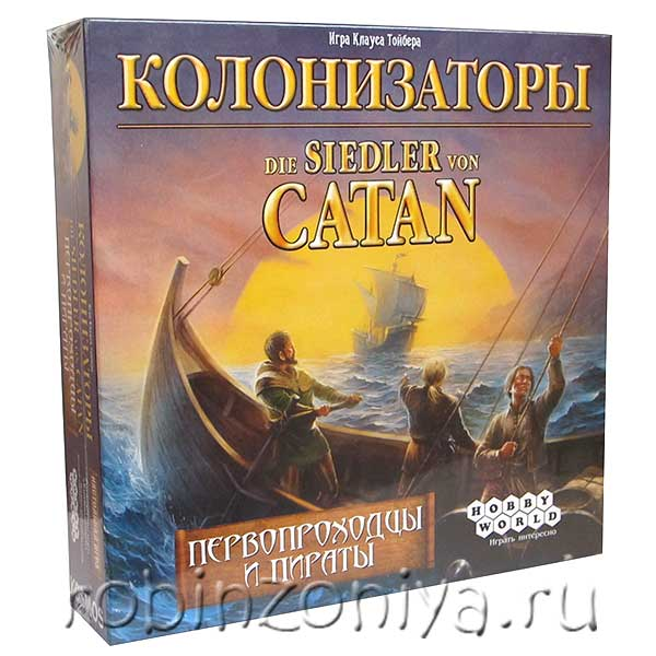 Настольная игра Колонизаторы Первопроходцы и пираты купить с доставкой по России