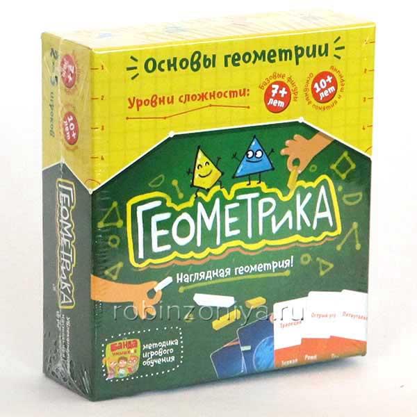 Настольная игра Геометрика Банда умников купить с доставкой по России в интернет-магазине robinzoniya.ru.
