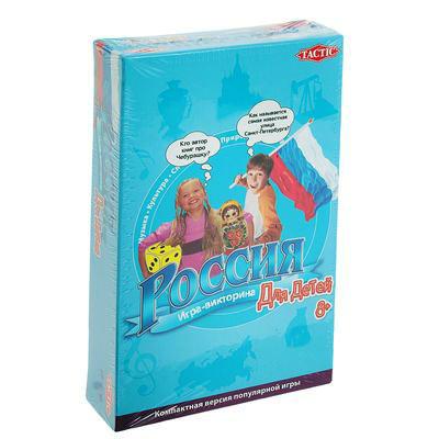 Настольная викторина для детей Россия (компактная версия) купить в интернет-магазине robinzoniya.ru.