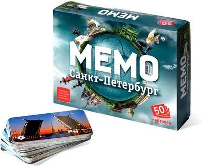 Игра Мемо Санкт-Петербург купить в интернет-магазине robinzoniya.ru.