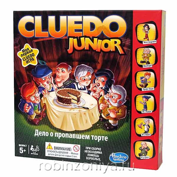 Настольная игра Мое первое клуэдо купить с доставкой по России в интернет-магазине robinzoniya.ru.