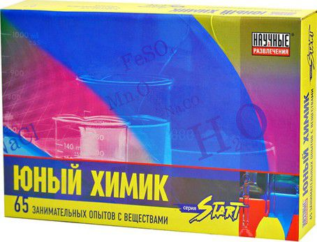 Детский набор для опытов Научные Развлечения Юный химик купить в интернет-магазине robinzoniya.ru.