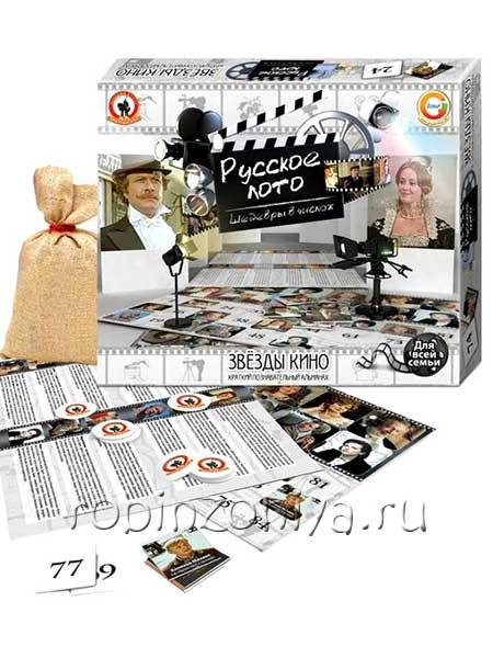 Игра Русское лото Шедевры в числах Звезды кино купить в интернет-магазине robinzoniya.ru.