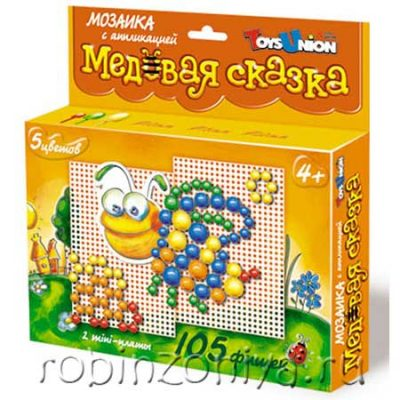 Мозаика для детей Медовая сказка 105 фишек