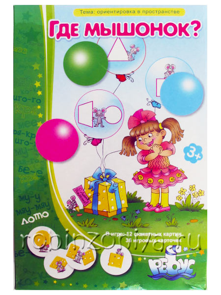 Дидактическая игра лото для детей Где мышонок купить в интернет-магазине robinzoniya.ru.