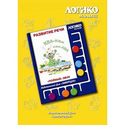 Карточки Логико малыш Поймай звук купить в интернет-магазине robinzoniya.ru.