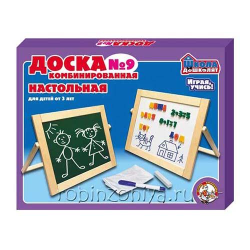 Доска комбинированная №9 (магниты, мел, маркер) купить в интернет-магазине robinzoniya.ru.