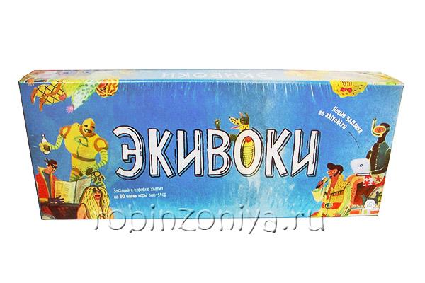 Настольная игра Экивоки купить с доставкой по России в интернет-магазине robinzoniya.ru.