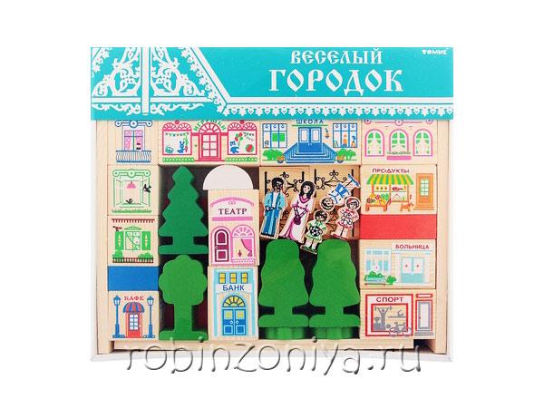 Деревянный конструктор Томик Веселый городок купить с доставкой по России в интернет-магазине robinzoniya.ru.