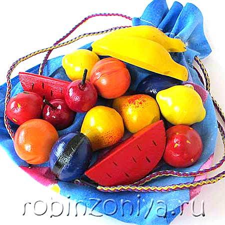 Волшебный мешочек Фрукты и ягоды крашеные