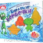 Бомбочки для ванны своими руками Инопланетяне