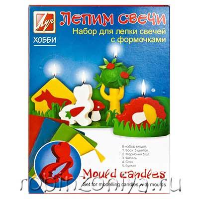 Домашнее изготовление свечей Лепим свечи купить в интернет-магазине robinzoniya.ru.