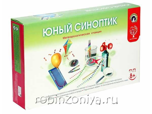 Юный синоптик набор опытов купить в интернет-магазине robinzoniya.ru.