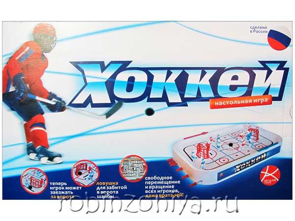 Настольная игра Хоккей Каролина купить в интернет-магазине robinzoniya.ru.