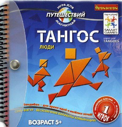 Игра магнитная для путешествий Тангос люди BONDIBON