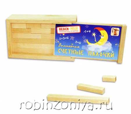 Счетные палочки из дерева от Пелси купить в интернет-магазине robinzoniya.ru.