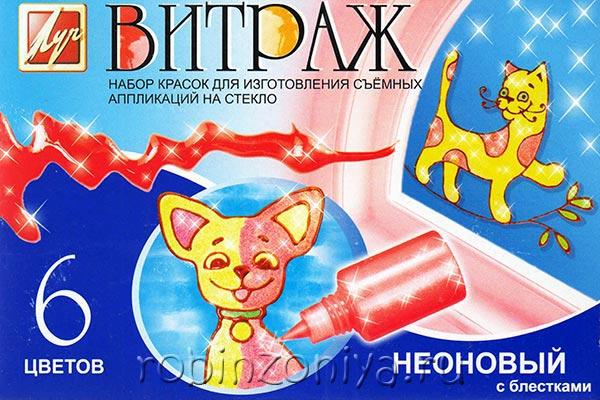 Краски по стеклу неоновые с блестками купить в интернет-магазине robinzoniya.ru.