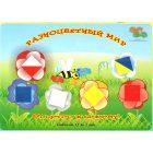 Разноцветный мир для детей 1,5-3 лет (альбом к кубикам Сложи узор)